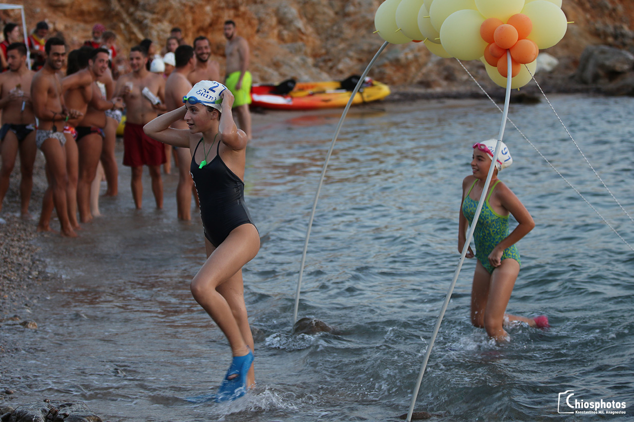 Chios Open Water Swimming