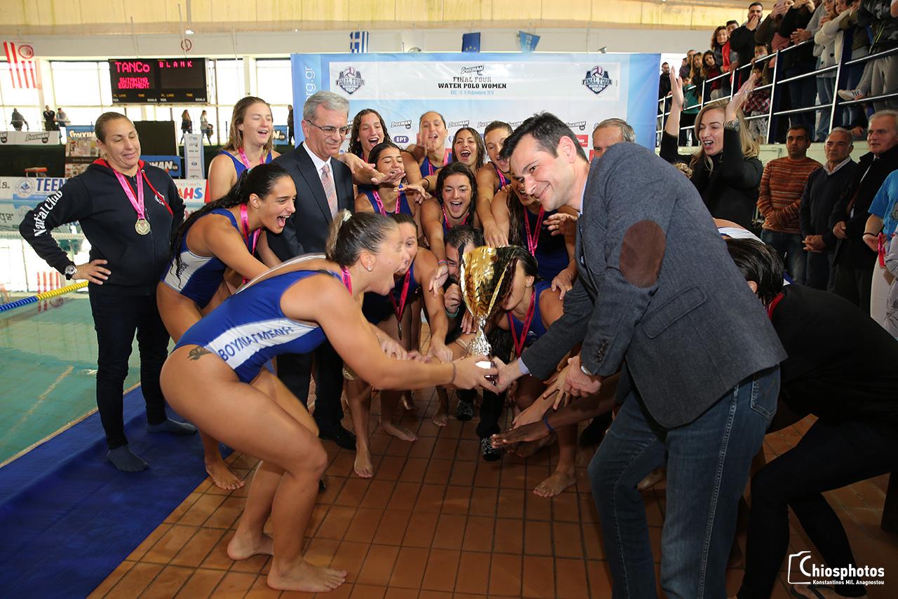 Απονομή κυπέλλου Ελλάδας υδατοσφαίρισης γυναικών