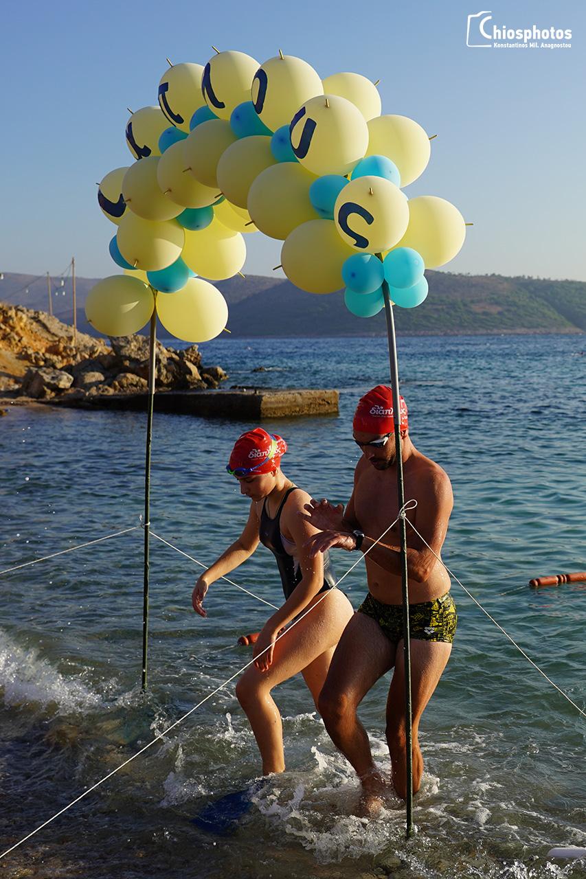 Ελάτα Χίος