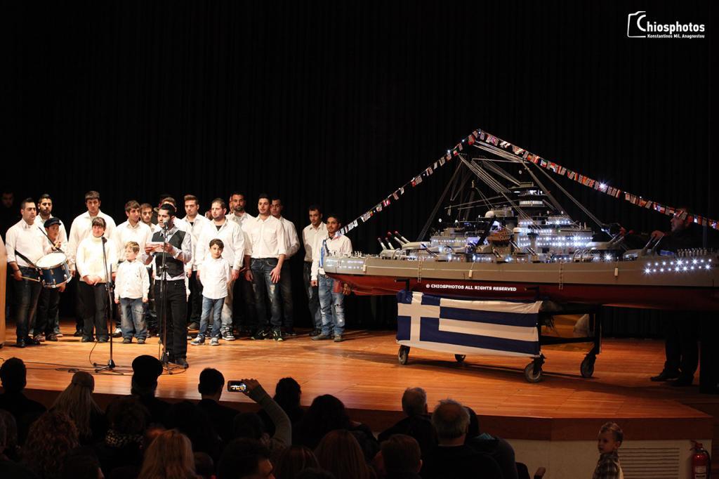 Έθιμα Πρωτοχρονιάς Χίος