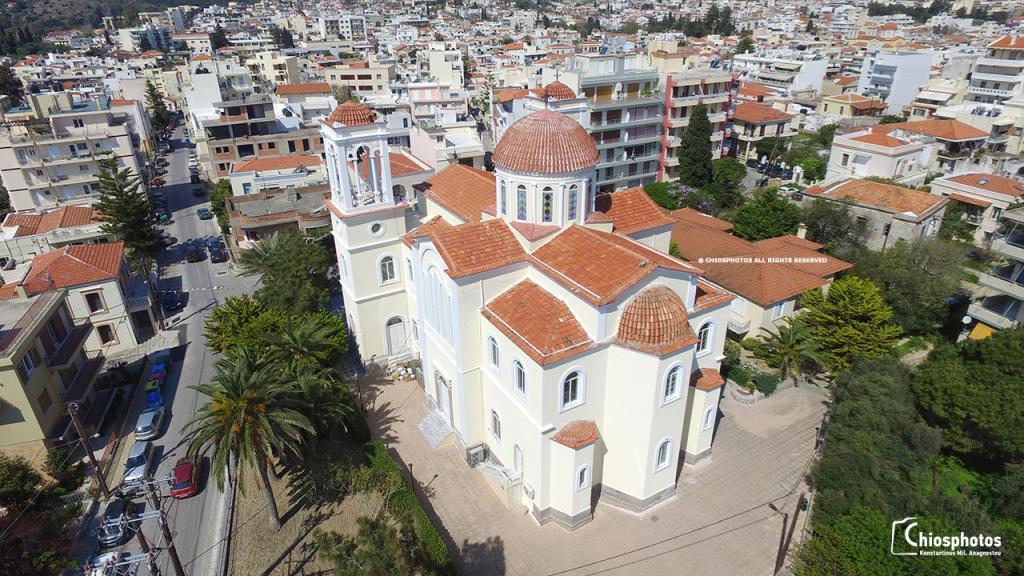Ιερός Ναός Παναγίας Ευαγγελίστριας Χίου