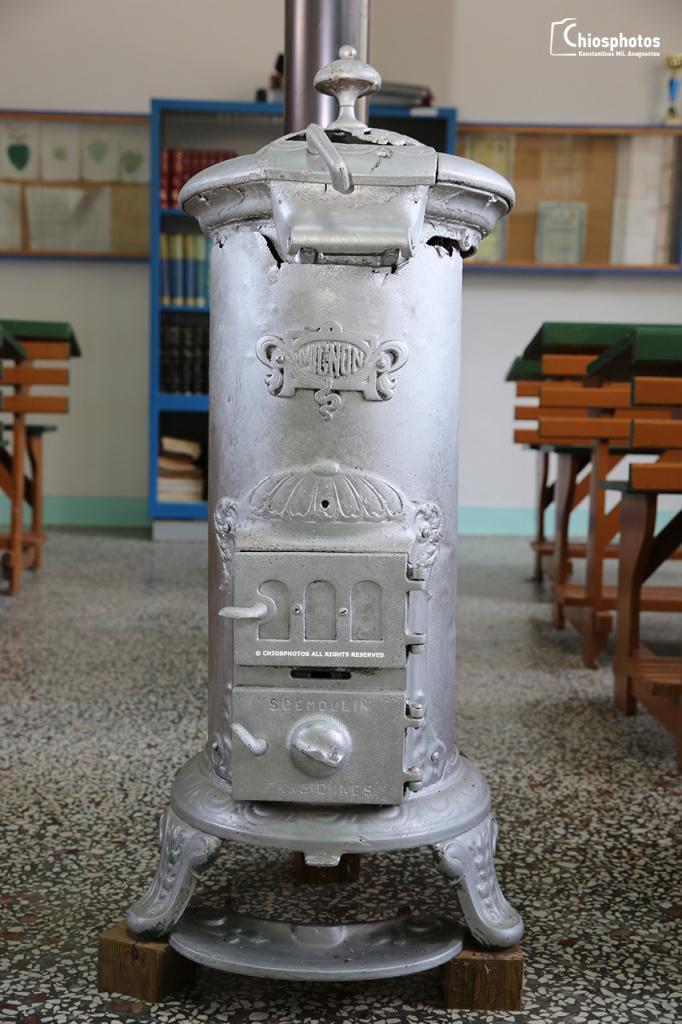 Νενητούρια Χίος