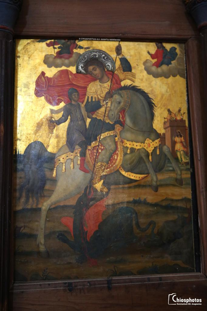 Άγιος Γεώργιος Βασιλικά Βολισσός Χίος