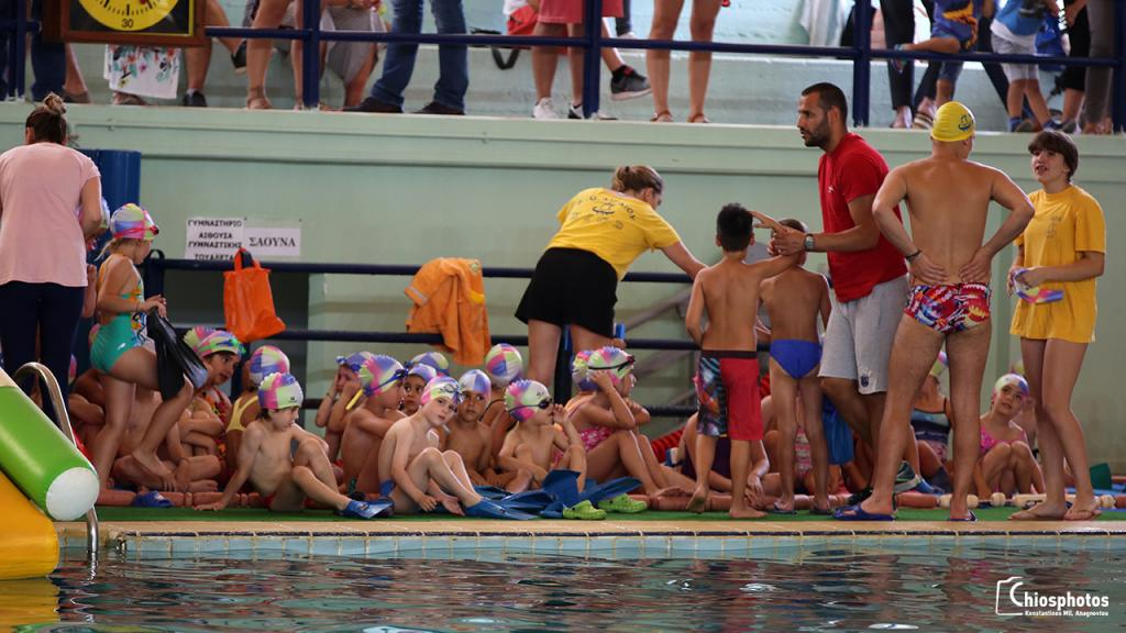 Chios swimming aqua games