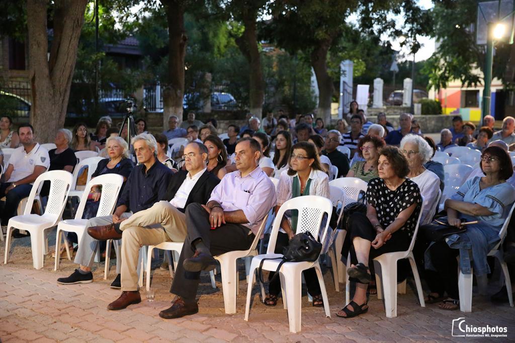 Εκδήλωση στο Μαστιχοχώρι Νένητα