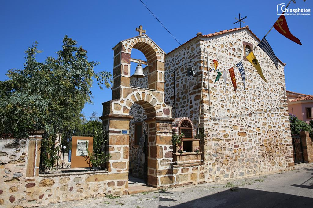 Εκκλησία Άγιος Διομήδης Χίος