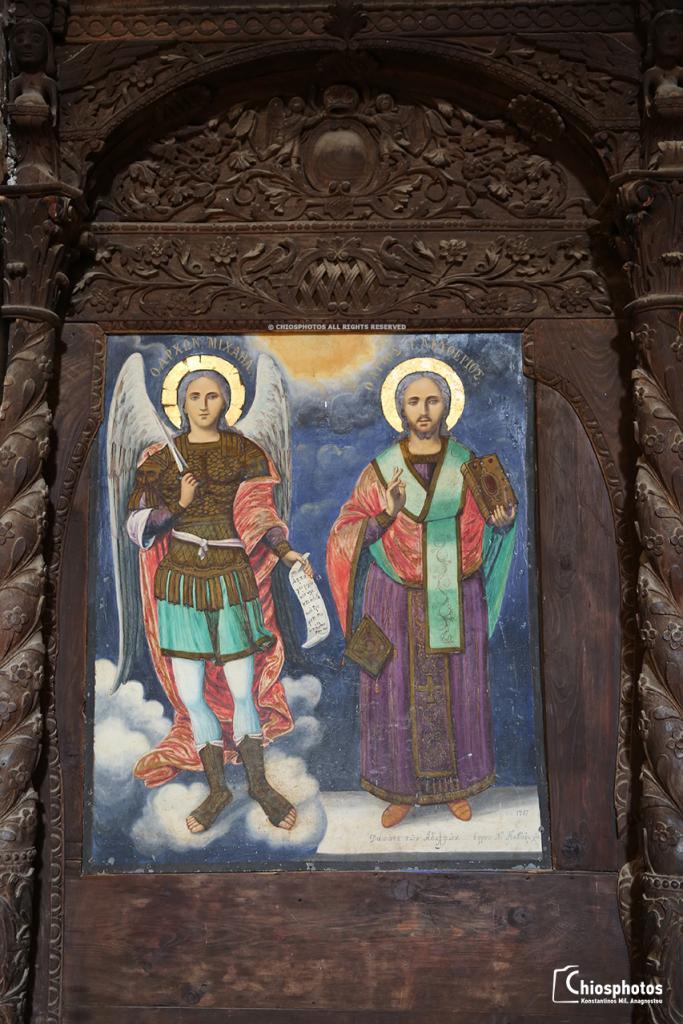 Ναός Παλιού Ταξιάρχη Μεστών