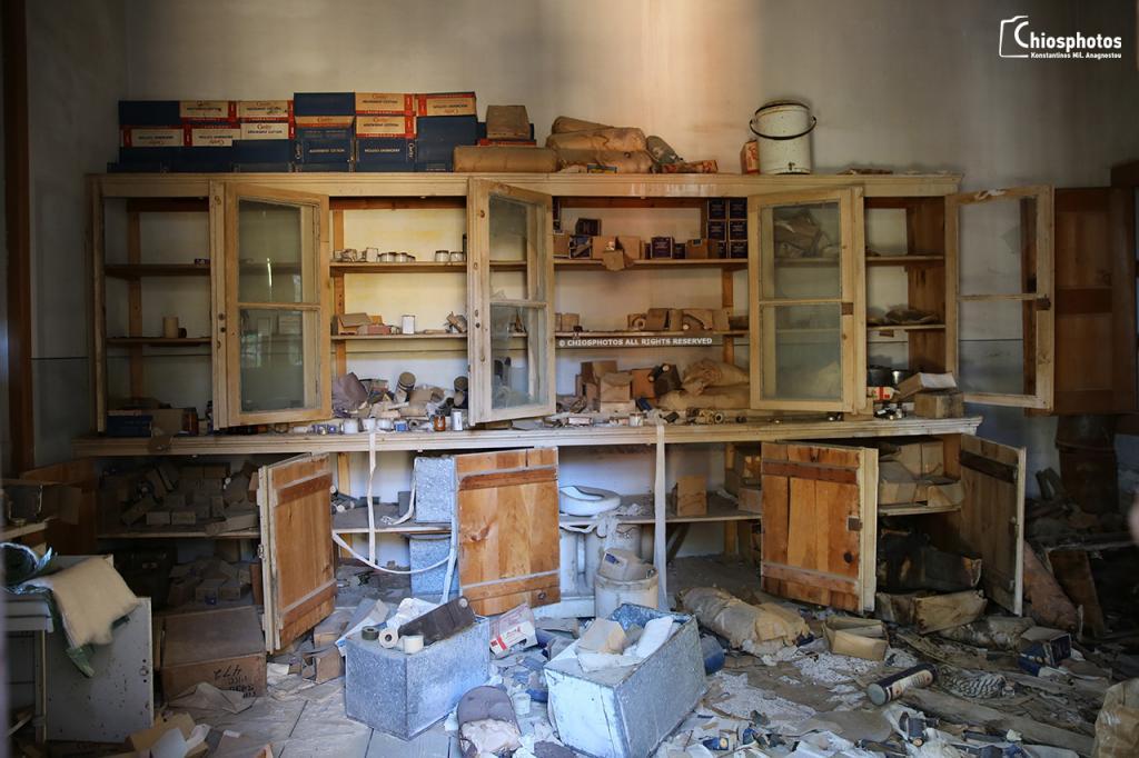 Λωβοκομείο Χίος