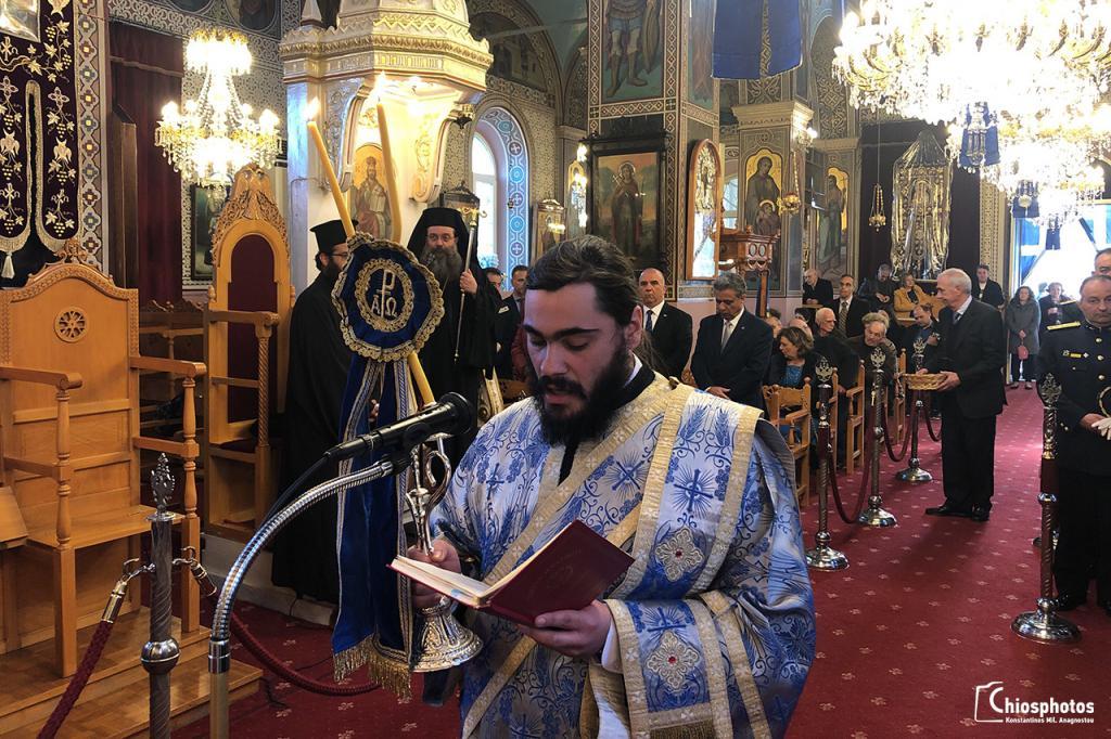 Παναγία Ευαγγελίστρια Χίος