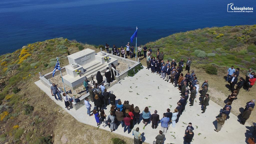 Κάβο Μελανιός Χίος