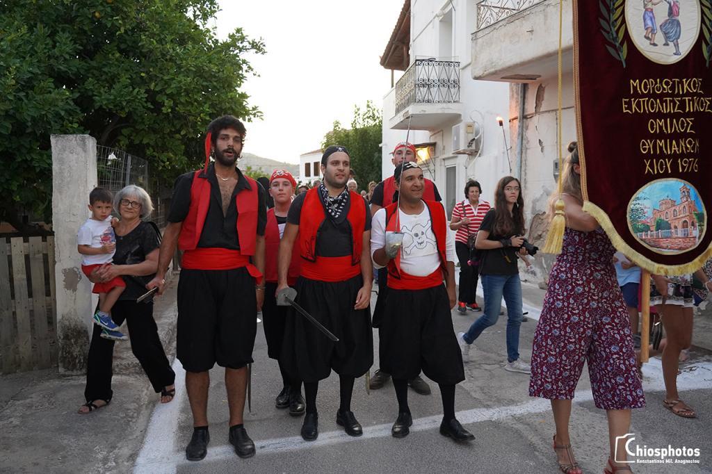 Αρμόλια Χίος
