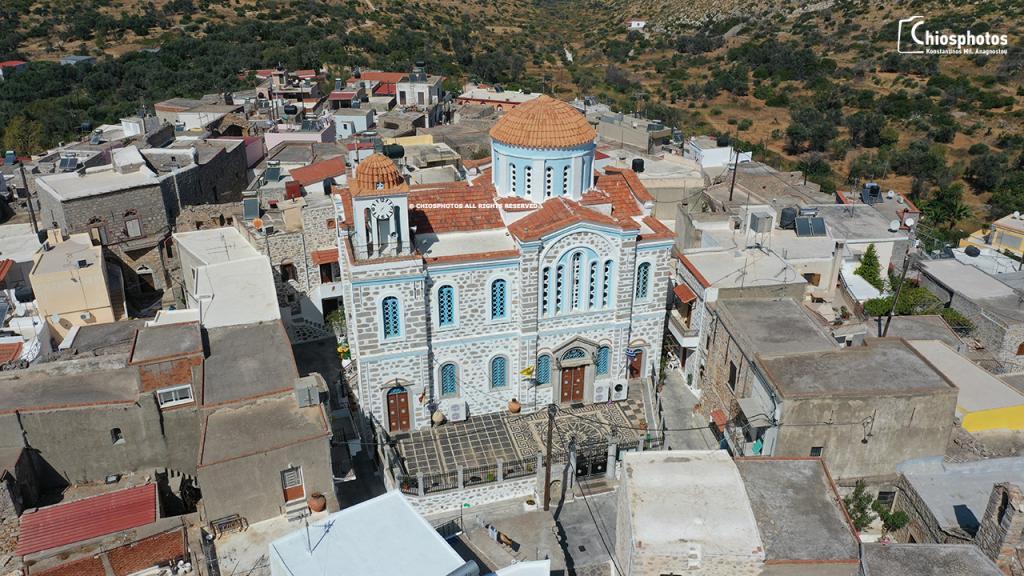 Αγία Τριάδα Ελάτα Χίος