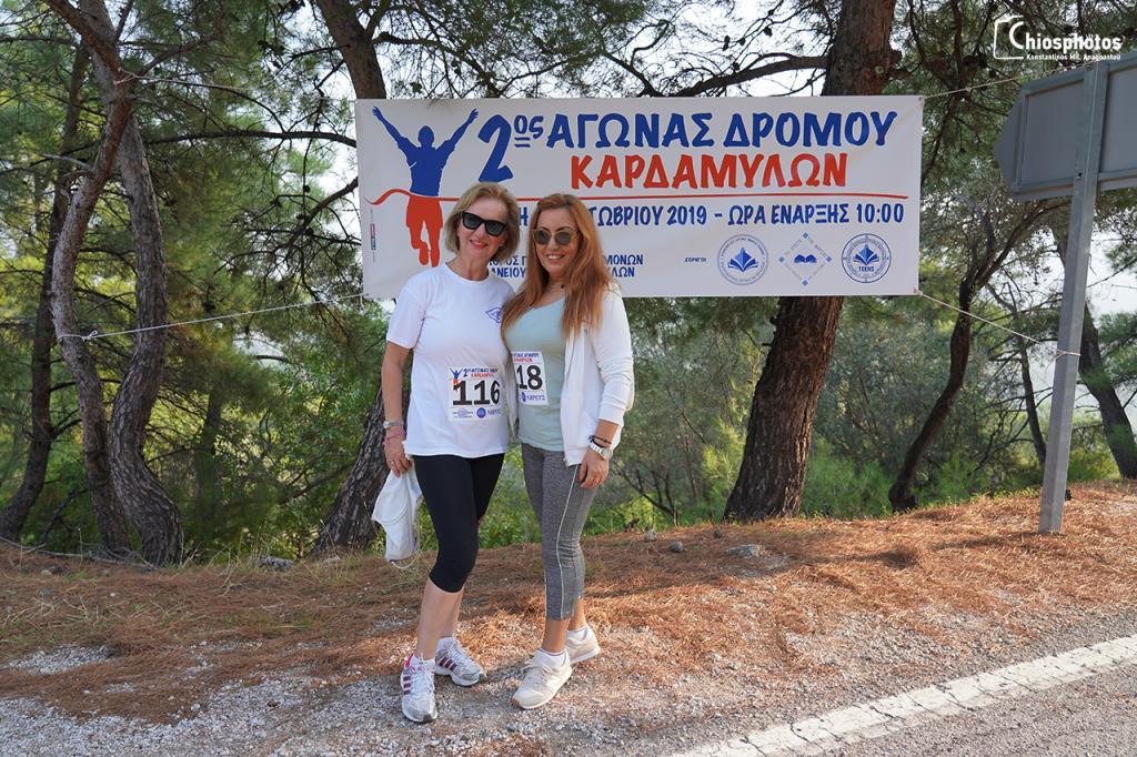Καρδάμυλα Χίος