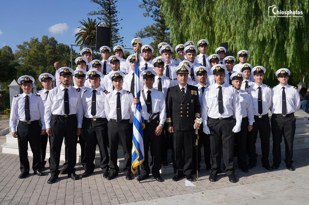 Ακαδημία Εμπορικού Ναυτικού Χίος