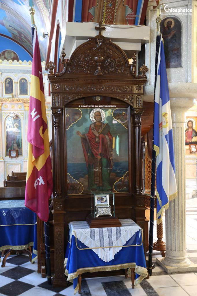 Άγιος Νικόλαος Νησί Χίος