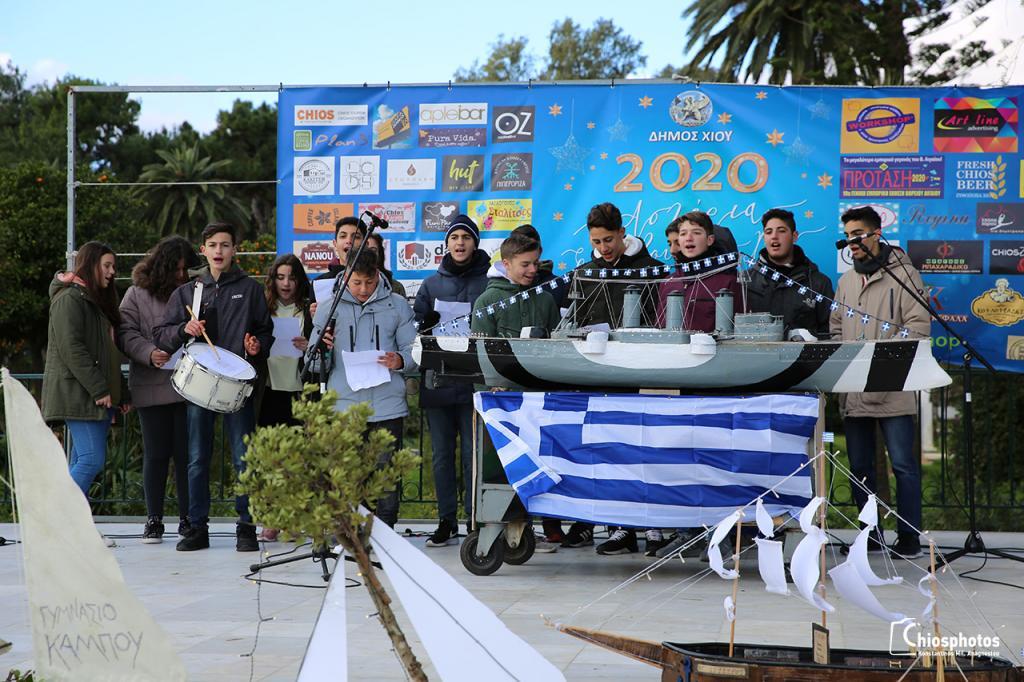 Έθιμα Χίος