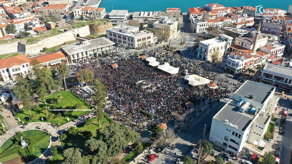 Πλατεία Νικολάου Πλαστήρα Χίος