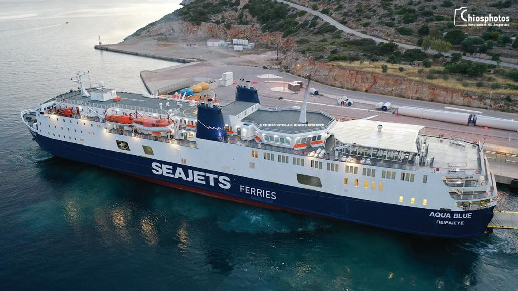 Επιβατηγό - Οχηματαγωγό Πλοίο