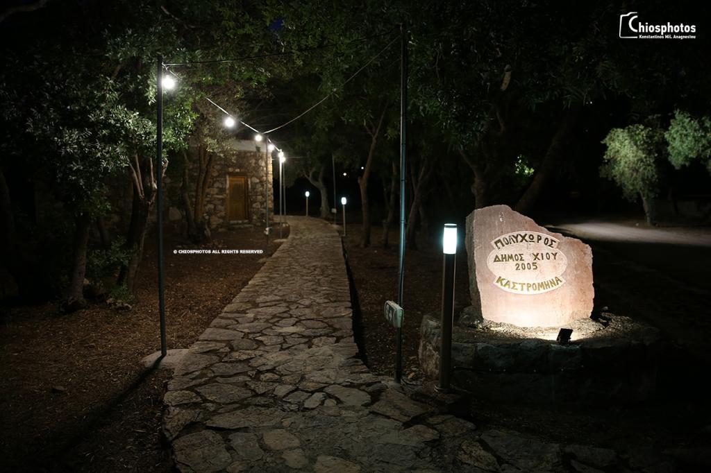 Καστρομηνά Χίος