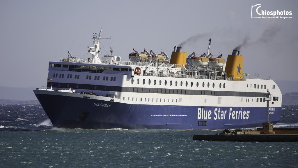 Λιμάνι Χίος