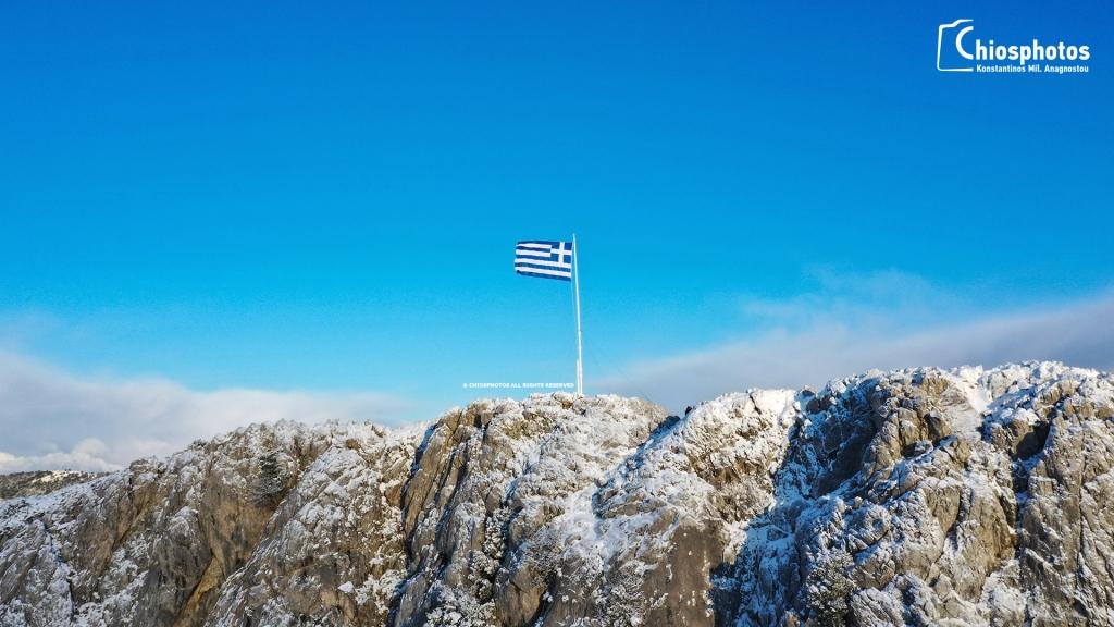 Πηγάνιο όρος Χίος