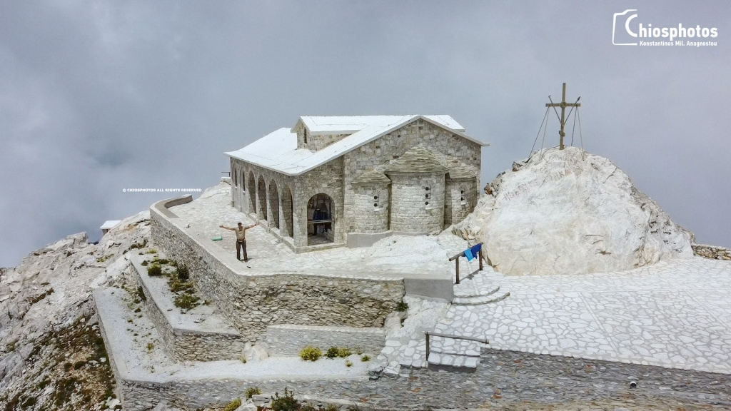 Άγιος Όρος