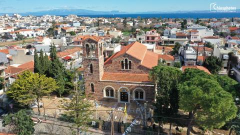 Καθεδρικός Μικρασιατικός Ναός Χίου