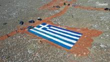 17 Αίπος Χίος